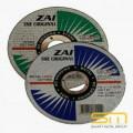 Абразивни дискове ЗАИ