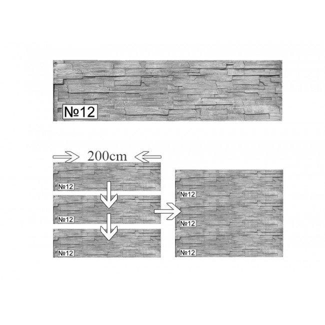 Бетонни оградни пана H50 см - №12